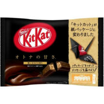 Kit Kat Mini Dark Chocolate [JPN] 156g