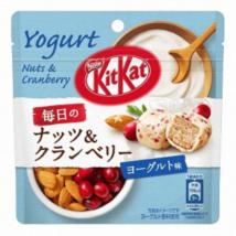 Kit Kat Mini Nuts and Cranberry Yoghurt 36g